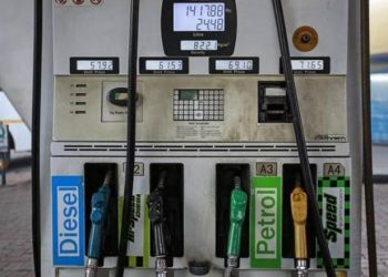petrol Diesel Reu 660 1 1 350x250 - Bitcoin futures trading is coming and it's a big deal